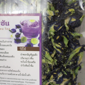 Синий чай BUTTERFLY PEA TEA 50g