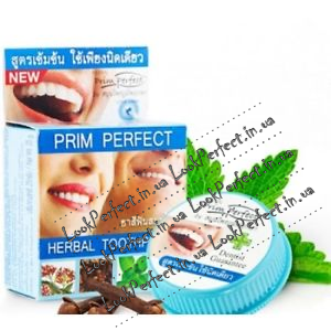 Зубная паста Prim Perfect herbal toothpaste
