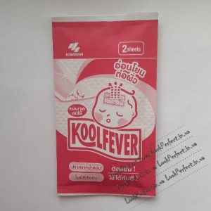 Пластырь «Koolfever» для детей от 0 до 2 лет Kobayashi Koolfever For Babies