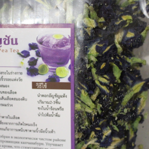 Синий чай BUTTERFLY PEA TEA 25g