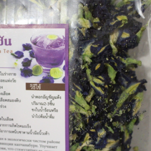 Синій чай BUTTERFLY PEA TEA 15g