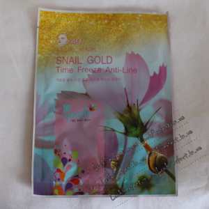 Маска для лица с Муцином Улитки и экстрактом Алое Вера Snail Gold Facial Mask