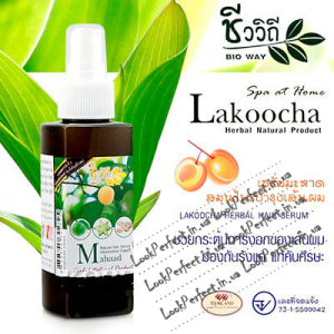 Cиворотка Mahaad від випадіння волосся і лупи Bio Way Lakoocha herbal hair and scalp condition serum