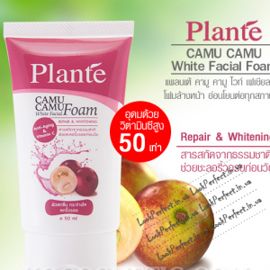 Пінка для вмивання з екстрактом Каму Каму, Bio Woman Plante Camu Camu White Facial Foam