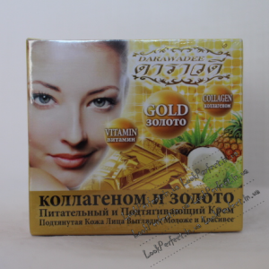 Крем для лица с Биозолотом и Коллагеном Darawadee Gold & Collagen 100мл
