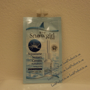 Cыворотка для лица со Скваленом Snowgirl Squalane Serum Cream