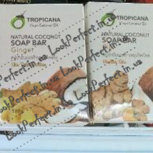 Кокосове мило Тропікана з екстрактом танаки Coconut soap bar with Thanaka extract