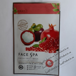 Маска для обличчя з екстрактом граната і мангостину Amarit Fresh fruit mask
