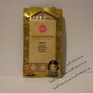 Маска пудра з золотом та перлами CATHY DOLL 24K GOLD PEARL POWDER MASK 25G