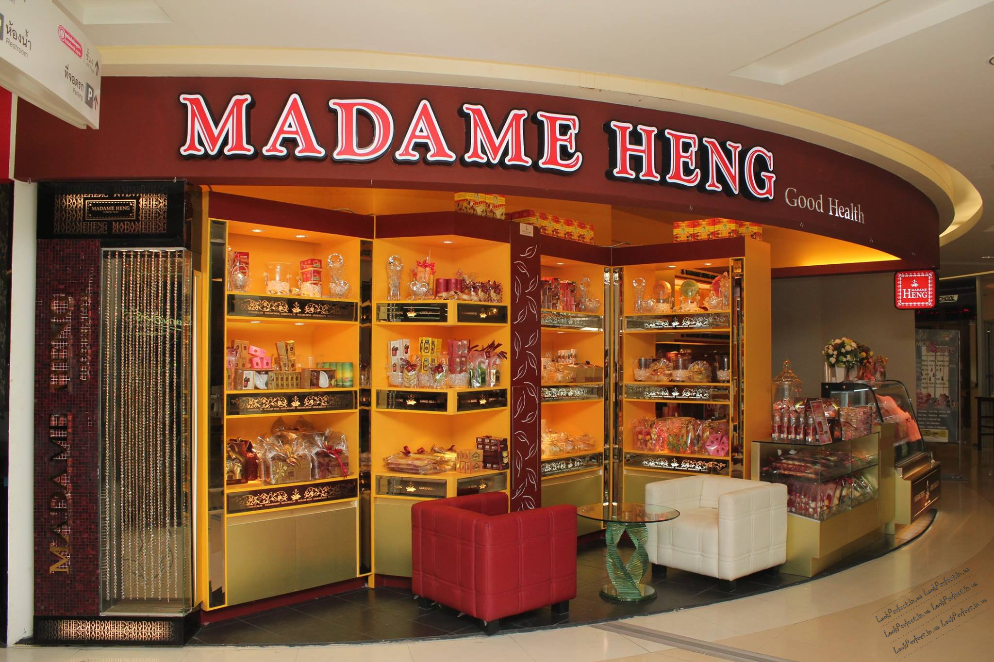 History of Madame Heng